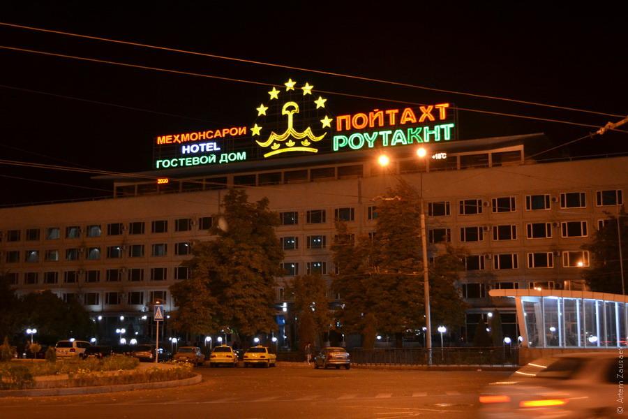 Картинки по запросу меҳмонхонаи Душанбе